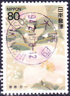 Japan - Winterkamelien (Detail); Von Sakai Hoitsu (MiNr: 2209) 1994 - Gest Used Obl - 1989-... Imperatore Akihito (Periodo Heisei)