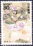 Japan - Winterkamelien (Detail); Von Sakai Hoitsu (MiNr: 2209) 1994 - Gest Used Obl - Usados