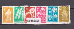 1965 Regular Edition AGRICULTURAL PRODUCTS Mi 1522/28 6v.-used(O) Bulgaria/Bulgarie - Agricultura