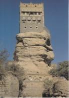 Sommerpalast Des Imam Im Wadi Dahr , Yemen - Yemen