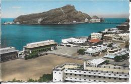 Yemen -  ADEN  EX REGIMENTAL  AREA  SUPREME COURT BUILDING ADEN - Yemen