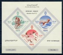 LIBANO 1961 - GIOCHI OLIMPICI ROMA 1960 - FOGLIETTO NON DENTELLATO MNH** - Libano