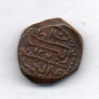 MALDIVES, 1/2 Larin, Bronze, Year AH1276 (1861), KM #35.1 - Maldiven