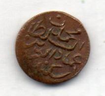 MALDIVES, 2 Lariat, Copper-Brass, Year AH1319 (1901), KM #39 - Maldiven