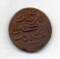 MALDIVES, 4 Lariat, Copper-Brass, Year AH1320 (1902), KM #40.1 - Maldiven