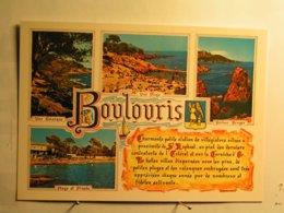 Boulouris - Vues Diverses - Boulouris