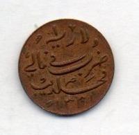 MALDIVES, 1 Larin, Bronze, Year AH1331 (1913), KM #41 - Maldiven
