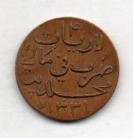 MALDIVES, 4 Lariat, Bronze, Year AH1331 (1913), KM #42 - Maldiven
