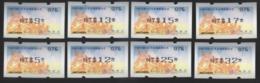 Taiwan(Formosa)-ATM Frama -Lung San Temple #076/black Imprint  (set Of Eight) - Vignettes ATM - Frama