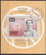 Bf. 506A Sharjah 1968 Soccer Calcio Blakpool Stanley Matthews Nuovo Preoblt. Perforato. - Sharjah