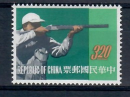 TAIWAN FORMOSA 1962 - SPORT - 1 VALORE MNH ** - 1945-... Republiek China