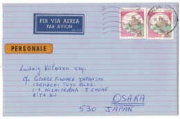 IA24   Storia Postale 1984 Lettera Via Aerea Da Milano A Osaka Giappone, Castelli £.800  X2 - 1981-90: Storia Postale