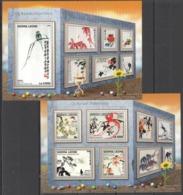 TT535 2016 SIERRA LEONE ART QI BAISHI PAINTINGS KB+BL MNH - Art