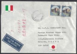IA25   Storia Postale 1986 Lettera Via Aerea Da Casale Monferrato A Osaka Giappone, Castelli £.450  X2 - 1981-90: Marcofilia