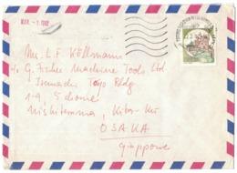 IA26   Storia Postale 1982 Lettera Via Aerea Da Torino A Osaka Giappone, Castelli £.900 Isolato - 1981-90: Storia Postale