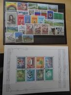 Liechtenstein Jahrgang 2006 Gestempelt Komplett (12391) - Gebraucht