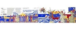 Ref. 330201 * MNH * - CYPRUS. 2014. PRINCIPE DE VENECIA - Unused Stamps