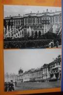 2 PCs Lot - RUSSIA. Peterhof In 1910s.    Modern Edition - Russia