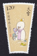 China 2019-31(6-3)T The 24 Solar Terms (4) - Heavy Snow, Make Snowman, Pull-Along Duck, Mint (1V) - Dolls