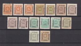 Montenegro - 1905/1906 - Portomarken - Sammlung - Ungebr. - Montenegro