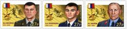 Russia 2019 Set 3 V MNH Heroes Of Russia Mikhail Myasnikov, Alexander Prokhorenko, Leonid Valov - Militaria