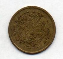 CHINA - CHIHLI PROVINCE, 1 Cash, Brass, Year 1908, KM #7c - China