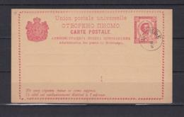 Montenegro - 1895/1913 - Postkarte - Cetinje - Gest. - Montenegro