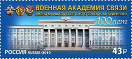 Russia 2019 1 V MNH 100 Years Military Academy Of Communications Named After Marshal  S. M. Budyonny - Militaria