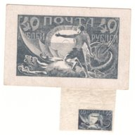 Russia,Postcard And Stamp 40 R Arbeiter Tötet Drachen,1921,2 Scans - Lettres & Documents