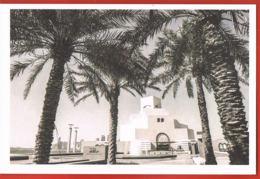 QATAR- In Celebration Of QATAR DAY-Mosquée   -scans Recto Verso-Paypal Sans Frais - Qatar