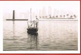 QATAR- In Celebration Of QATAR DAY- Bateau Pêche- Buildings -scans Recto Verso-Paypal Sans Frais - Qatar