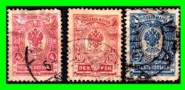 FINLANDIA 3 SELLOS USADOS AÑO 1911/16 ADMINISTRACION RUSA - 1856-1917 Amministrazione Russa