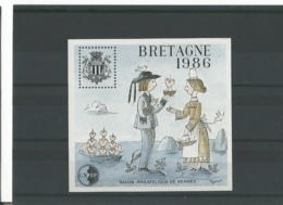 FRANCE 1986 - YT 7 - NEUF SANS CHARNIERE ** (MNH) GOMME D'ORIGINE LUXE - CNEP