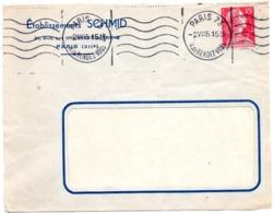 PARIS 73 / R. Du RENDEZ VOUS 1955 = FLAMME KRAG MUETTE  ' 5 Lignes Ondulées ' - Oblitérations Mécaniques (flammes)
