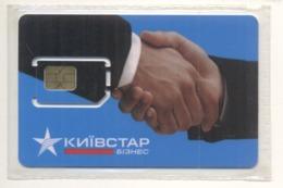 UKRAINE Unused SIM Chip GSM Phone Card Kyivstar BUSINESS Packed - Ucrania