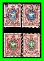 FINLANDIA 4 SELLOS GRAN DUCADO DE FINLANDIA DE LA RUSIA IMPERIAL POSTAGE STAMP - 1856-1917 Amministrazione Russa