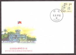 Taïwan - Enveloppe FDC Taipei 6.6.97 - 1945-... République De Chine
