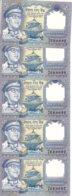NEPAL 1 RUPEE ND1974 UNC P 22 ( 5 Billets ) - Nepal
