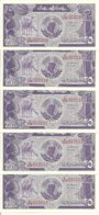 SOUDAN 25 PIASTRES 1985 AUNC P 37 ( 5 Billets ) - Sudan