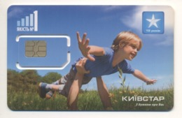 UKRAINE Unused SIM Chip GSM Phone Card Kyivstar Boy - Ukraine