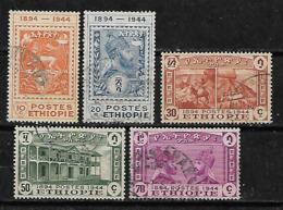 &194& ETHIOPIA MICHEL 225/229, YVERT 245/249 VF USED. - Ethiopie
