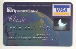 Credit Card Bankcard PrivatBank Bank UKRAINE VISA Expired 12.2007 (more Than 10 Years) - Cartes De Crédit (expiration Min. 10 Ans)