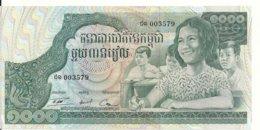 CAMBODGE 1000 RIELS 1972 AUNC P 17 - Cambodja
