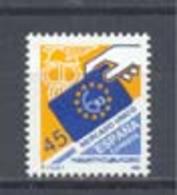 Año 1992 Nº 3226 Mercado Unico Europeo - 1931-Hoy: 2ª República - ... Juan Carlos I