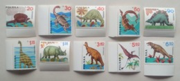 Poland Pologne Set 10 Stamps With Margins Prehistoric Animals Dinosaurs Animaux Préhistoriques Dinosaures 1965 Unused - Stamps