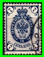 FINLANDIA GRAN DUCADO DE FINLANDIA DE LA RUSIA IMPERIAL POSTAGE STAMP - 1856-1917 Administration Russe