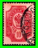 FINLANDIA GRAN DUCADO DE FINLANDIA DE LA RUSIA IMPERIAL POSTAGE STAMP - 1856-1917 Amministrazione Russa