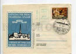 407843 USSR Latvia 1958 Year Riga 1st Philatelic Exhibition COVER - 1923-1991 UdSSR