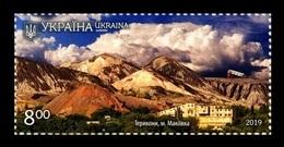 Ukraine 2019 Mih. 1809 Spoil Tips Of Makiivka MNH ** - Ukraine