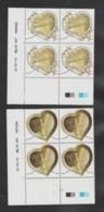 """FRANCE / 2019 / Y&T N° 5292/5293 ** : """"Cœurs Boucheron"""" Gommés (2 TP) X 4 Paires - Coins Datés 2019 01 21 - Coins Datés"""